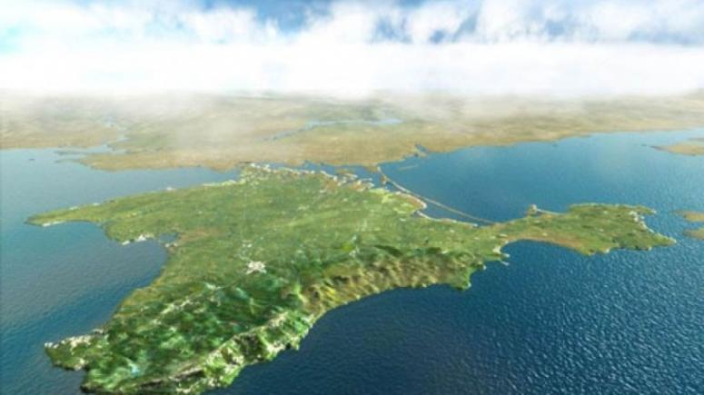 Krim (Photo: Krim-dt.ua)