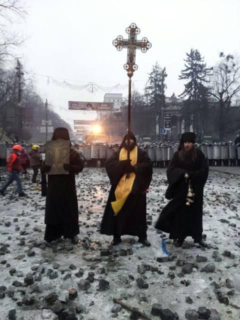 (Photo: orthodoxy.org.ua )