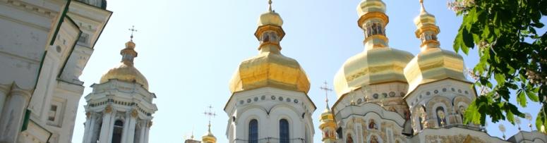 (Photo: ФІГЕ Україна)