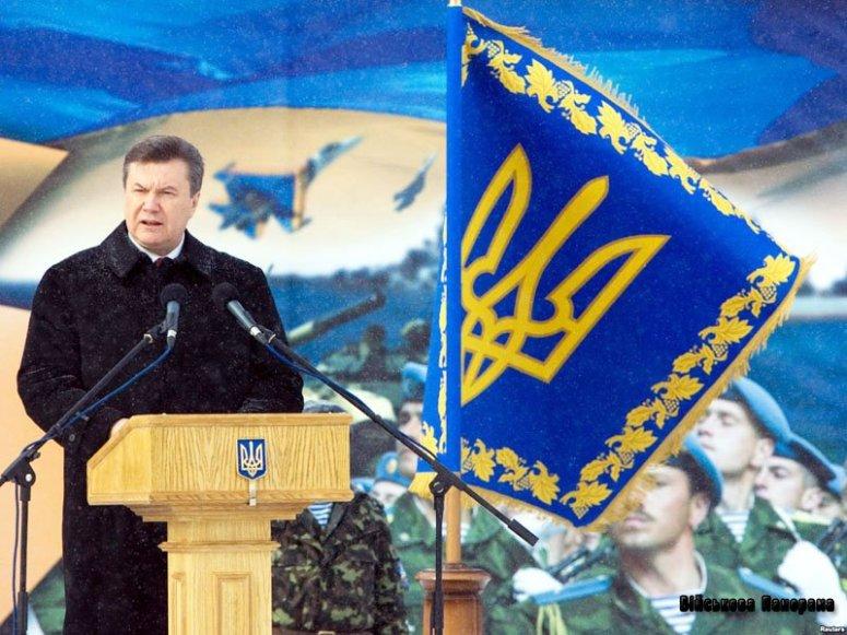 Photo: wartime.org.ua