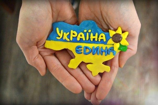 Photo: wiki.kspu.kr.ua