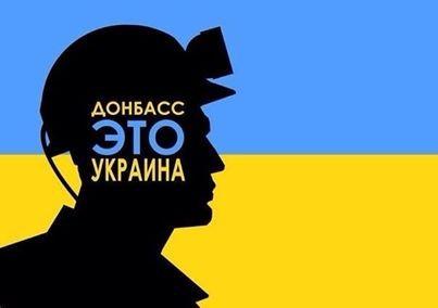Photo: prportal.com.ua