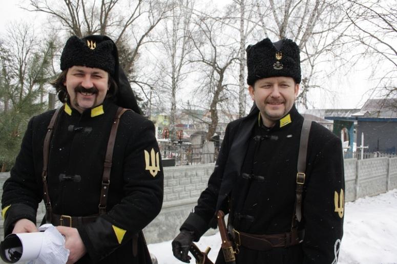 Photo: incognita.day.kiev.ua
