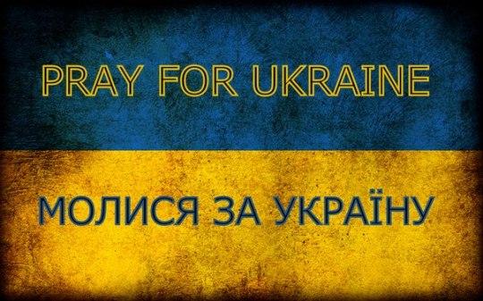 Be för Ukraina