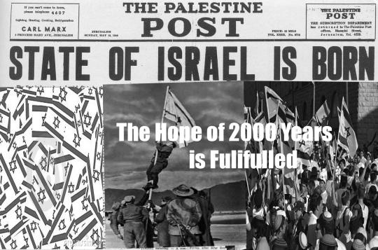 ( Kuvalähde/photo: israeltoday.co.il )