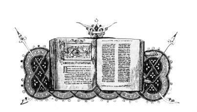 Raamattuornamentti