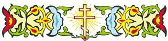 slaavilainen risti ornamentti