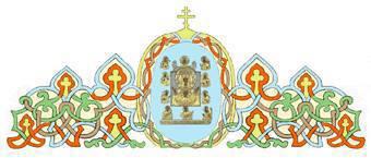 kirkollinen ornamentti