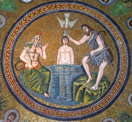 Kuva/Photo: Ravenna , Italia: Baptistery of the Arians (6th Cent.) ( Johannes Karhusaari 2005)