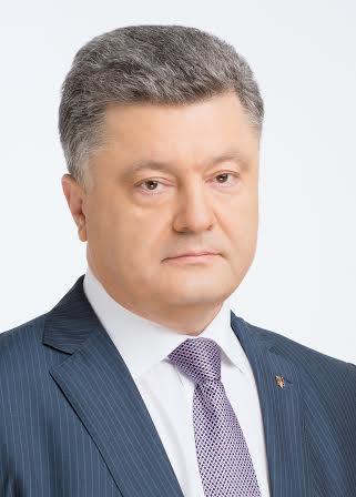 Presidentti Petro Poroshenko. (Kuva/Photo : gov.ua )