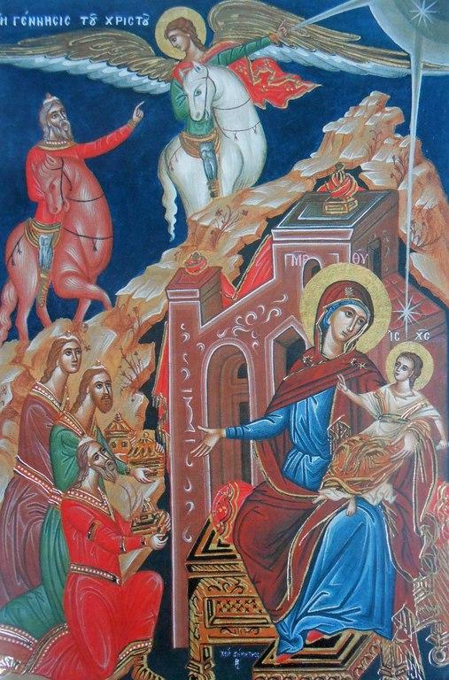 Kreikkalainen ikoni 1600-luvulta : Tietäjien kumarrus. (Kuva/Photo: Aristarkos Sirviö)
