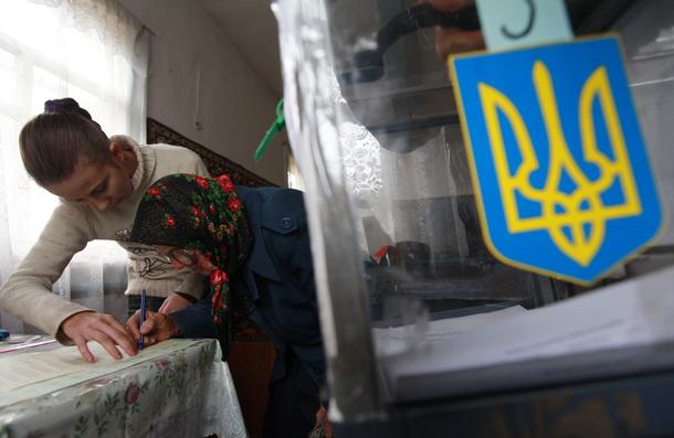 Kuva/photo:  kyivpost.com )