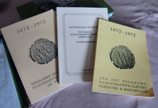Ihmiseltä ihmiselle –kirja sisältää suomennokset ivan Kudrjavzewin kolmesta julkaisusta, joista yksi on VHY:n 100-vuotishistoriikki. (Kuva/Photo: Hellevi Matihalti )
