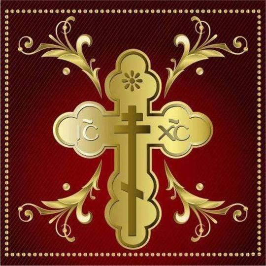 (Kuva/photo: orthodox.net)