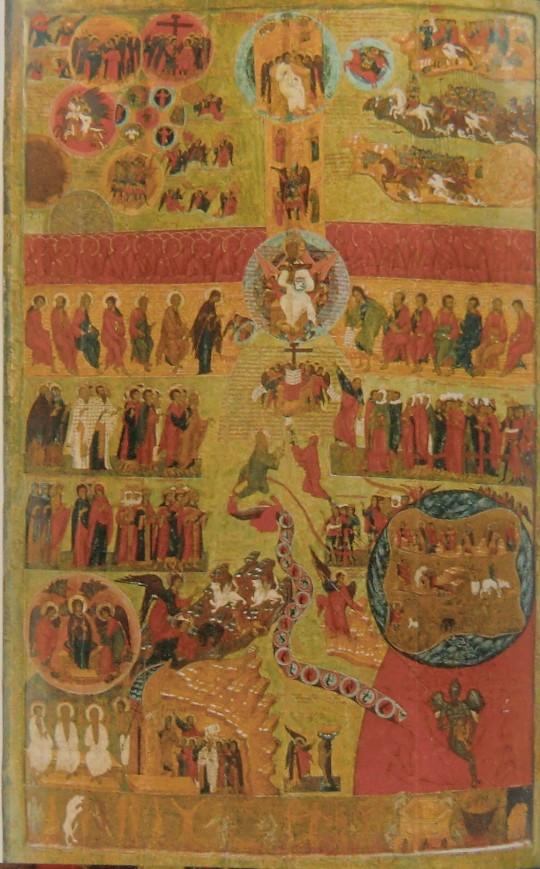 Viimeinen tuomio, Kristuksen toinen tuleminen. Keski-Venäjältä 1500-luvun loppupuolelta. Nationalmuseum, Tukholma.