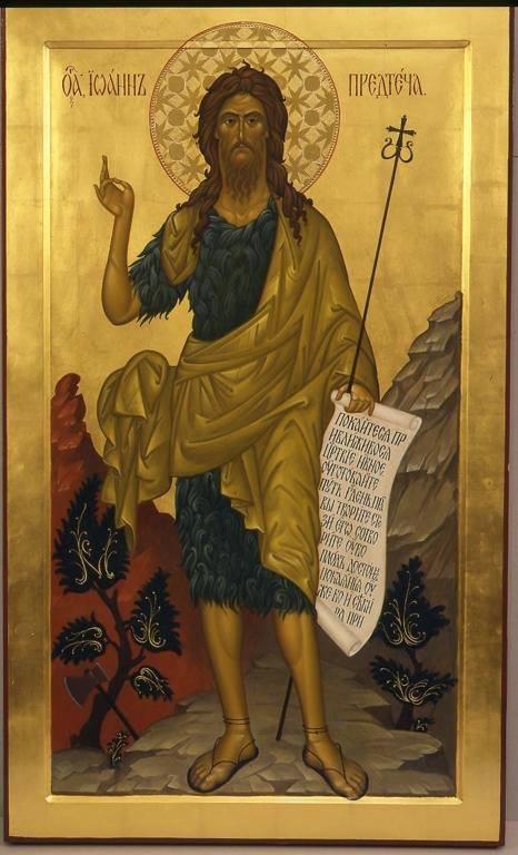 Johannes Kastaja