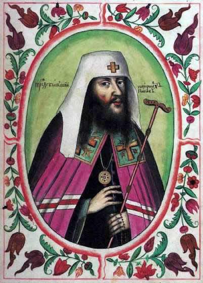Patriarkka Nikon. (Kuva/Photo: Wikipedia)