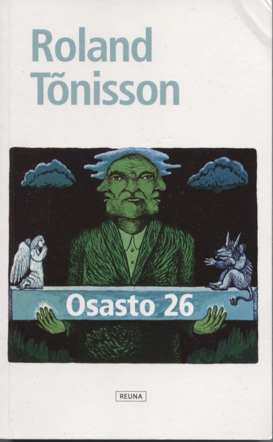 Tonisson 001 (3)