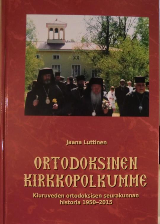 Kirjat-Kiuruvesi-CIMG3967 (3)