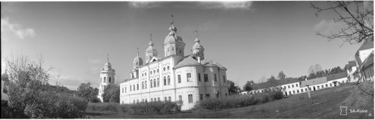 """""""Konevitsan luostari ulkoa. Konevitsa 1941.09.27"""" (Kuva/Photo: SA-kuva)"""