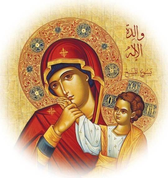 (Kuva/photo: Antiokian patriarkaatti)