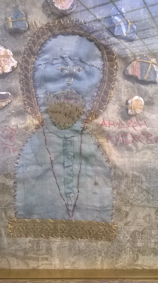 Yksityiskohta Rublev-muotokuvasta, sädekehässä Rublevin omien freskojen palasia. (Kuva/Photo: Elina Kahla)