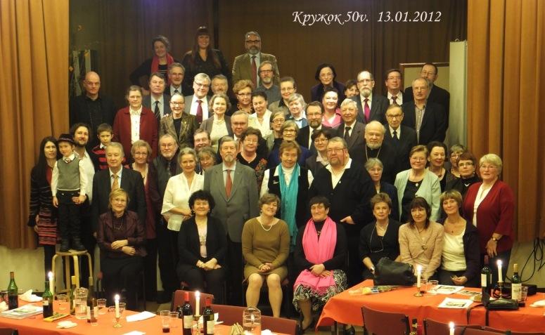 Nikolai Sokolovin ottama ryhmäkuva venäjänkielisen laulupiirin (kruzhokin) 50-vuotisjuhlassa v. 2012.