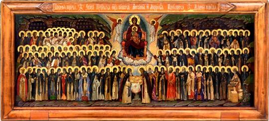 Suuri uskon todistus on tapahtunut: tulen liekeissä ikään kuin veden vilvoittavissa virroissa kolme pyhää nuorukaista iloitsee. Ja profeetta Daniel niin kuin lampaita jalopeuroja paimentaa. Pyhien isiemme rukouksien tähden pelasta, oi Kristus Jumala, meidän sielumme. (joulua edeltävän pyhien isien sunnuntain tropari) Kuva/photo: orthodox.net)