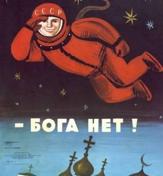 Jumalaa ei ole, julistaa neuvostoliittolainen juliste 1960-luvulta. (Kuva/photo:oldpaper.kiev.ua )