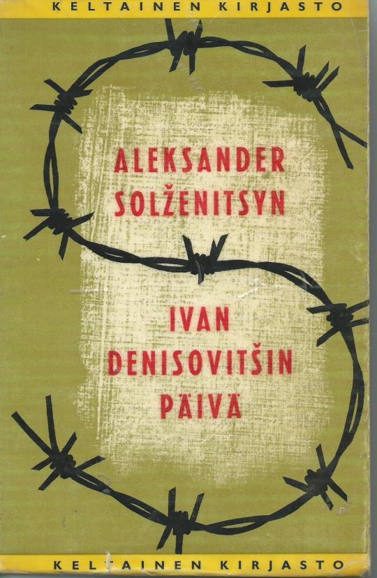 Ivan Denisovits 001